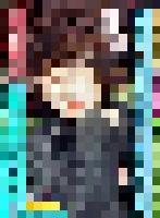emoi-012 커버 사진