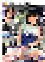 ply-019 커버사진