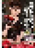 arm-529 커버 사진