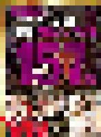 exvr-366 커버 사진