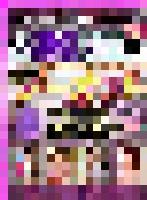 kmvr-796 커버 사진