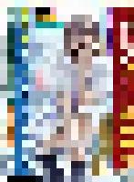 emoi-043 커버 사진
