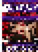 puw-049 커버 사진