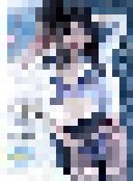 ipx-622 커버 사진