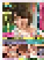 emois-014 커버사진