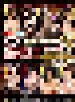 vrkm-174 커버 사진