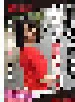 품번/출연작 mase-012 커버 사진