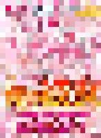 kmvr-931 커버 사진