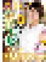 meyd-581 커버사진