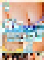 savr-116 커버 사진