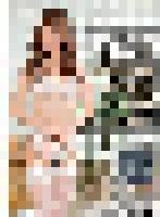 meyd-183 커버 사진