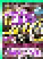 kmvr-760 커버 사진