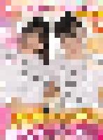 kavr-066 커버 사진