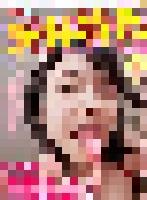vrkm-256 커버 사진