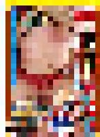 nash-539 커버 사진