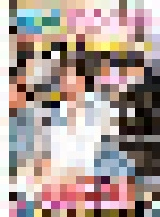 dvdms-681 커버 사진