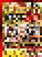 cbikmv-157 커버 사진