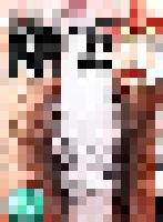 kmvr-947 커버 사진