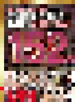 exvr-360 커버 사진