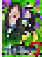 ghmt-83 커버 사진