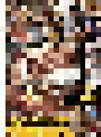 dazd-121 커버 사진