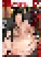 stemaz-025 커버사진