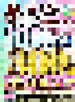 cbikmv-038 커버 사진